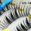 HS-14# ขนตาเอ็นใส (ขายปลีก) เเพ็คละ 10 คู่ thumbnail 1