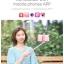 HOCO K3 ไม้ถ่ายรูป mini Selfie Stick + Wire Control (AUX) แท้ thumbnail 22