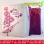 sweet powder สวีทพาวเดอร์ SALE 60-80% ฟรีของแถมทุกรายการ thumbnail 1