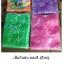 เสื้อกันฝน คละสี ตัวละ 37 บาท ส่ง 400 ตัว thumbnail 1