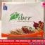 ไฟโตไฟเบอร์ ดีท็อกซ์ Phyto Fiber detox SALE 60-80% ฟรีของแถมทุกรายการ thumbnail 1