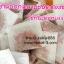 ชาดอกกุหลาบ (ชนิดซองชง) กระปุ๊ก thumbnail 8