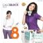 กาแฟ บีเชพ B Shape Coffee จินตรา โปร 1 ฟรี 1 SALE 68-86% thumbnail 3