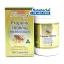 Ausway Propolis ออสเวย์ พรอพอลิส SALE 60-80% ฟรีของแถมทุกรายการ รวงผึ้ง นมผึ้ง thumbnail 2