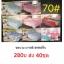 ชุดผ้านวม+ผ้าปุที่นอน เกรด B 6ฟุต 6ขิ้น เริ่มต้น 265บาท thumbnail 7