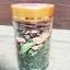 ชา 3 ยอดคัดพิเศษ จือหวานเจียว (แบบใบ) บรรจุกล่องพลาสติดใส thumbnail 2