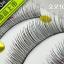 交叉10 ขนตา (ขายปลีก) เเพ็คละ 10 คู่ thumbnail 1