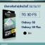 Samsung S8 - FOCUS 3D Full Stick กระจกกันรอย ลงโค้งฟูลสติ๊ก แท้ thumbnail 11