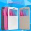 Huawei GR5 - เคสฝาพับ Nillkin Sparkle leather case แท้ thumbnail 1
