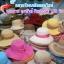 หมวกแฟร์ชั่น thumbnail 1