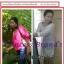 CHROMINA (สมุนไพรลดน้ำหนักพร้อมกระชับสัดส่วนโครมิน่า) thumbnail 11