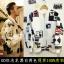 Jacket G-Dragon In Loser MV White -ระบุไซต์- thumbnail 1