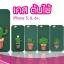 iPhone 7 - เคสแข็งปิดขอบ ลายกระบองเพชร (Cactus) thumbnail 18