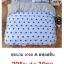 ชุดผ้านวม+ผ้าปูที่นอน เกรด A พิมพ์ลาย 6ฟุต 6ชิ้น เริ่มต้น 295 บาท thumbnail 2