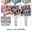 ชุดผ้านวม+ผ้าปูที่นอน เกรด A พิมพ์ลาย 6ฟุต 6ชิ้น เริ่มต้น 295 บาท thumbnail 54