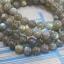 สร้อยประคำลาบาโดไลท์ ( Labradorite ) thumbnail 4