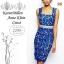 ALL UPDATE 26-07-57 Preorder / ASOS , KarenMillen , Coast , Anne Klein Dress Style thumbnail 14