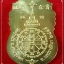 เหรียญเสมาหลวงพ่อคูณ รุ่นเศรษฐี เนื้อทองระฆัง ออกวัดม่วง จ.นครราชสีมา thumbnail 2