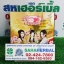 แชมพูยาจีน Chinese Herbal Hair Treatment โปร 1 ฟรี 1 SALE 66-84% thumbnail 1