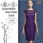 ALL UPDATE 26-07-57 Preorder / ASOS , KarenMillen , Coast , Anne Klein Dress Style thumbnail 25