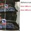 เสื้อกันฝน ลายพราง ตางช้าง ตัวละ 130 บาท ส่ง 100 ตัว thumbnail 1