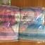 มุ้งแตงโม หลังลาย 6ฟุต ราคา 88 บาท ส่ง 100 หลัง thumbnail 6