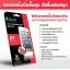 iPhone 6 / 6s - ฟิลม์กันรอย ลดรอยนิ้วมือ (แบบด้าน) FOCUS แท้ thumbnail 1