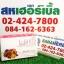 L Gluta Berry Plus แอล กลูต้าเบอรี่ พลัส โปร 1 ฟรี 1 SALE 68-87% thumbnail 1