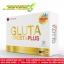 Gluta Frosta Plus กลูต้าฟรอสต้า พลัส โปร 1 ฟรี 1 SALE 67-80% ขาว วิงค์ ไวท์ thumbnail 1