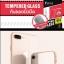 iPhone 8 - ฟิลม์ กระจกนิรภัย FOCUS แบบด้าน AF MATTE 0.33 mm แท้ thumbnail 1