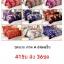 ชุดผ้านวม+ผ้าปูที่นอน เกรด A พิมพ์ลาย 6ฟุต 6ชิ้น เริ่มต้น 295 บาท thumbnail 56
