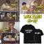 เสื้อยืด GOT7 LOVE TRAIN Member -ระบุสมาชิก/ไซต์/สี- thumbnail 1