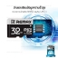 Remax Micro SDHC Card Class10 แท้ thumbnail 11