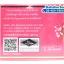 ครีมโสมยูริ Yuri White Cream SALE 60-80% ฟรีของแถมทุกรายการ thumbnail 4
