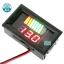 โมดูลวัดโวลต์ ระดับแบตเตอรี่ 12-60V สีแดง thumbnail 1