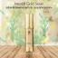Kizzei Triple White Set (Free กันแดด 3in1 ขนาด 5g) thumbnail 4