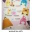 หมอนผ้าห่ม งานไทย แพคถุง พลาสติก ทุกใบ thumbnail 2