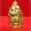 พระยาพาลี หลวงปู่หงษ์ เนื้อทองลำอู่ เลื่อนยศ เลื่อนตำแหน่ง ชนะศึก thumbnail 2