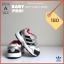 รองเท้าเด็กขวบ Kids 12-13CM (2-9 Months) Adidas thumbnail 2