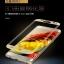 Samsung Note7 / Note FE (เต็มจอ) - ฟิลม์ กระจกนิรภัย P-one 9H 0.26m ราคาถูกที่สุด thumbnail 1