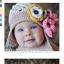 หมวกถักไหมพรหท thumbnail 1