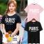 เสื้อยืด PARIS Sty.twice -ระบุสี/ไซต์- thumbnail 1