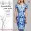ALL UPDATE 24-07-57 / Preorder / ASOS , KarenMillen , Coast , Anne Klein Dress Style thumbnail 47