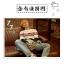 จิ๊กซอ+กรอบรูป GOT7 7 FOR 7 You Are -ระบุสมาชิก thumbnail 3