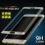 Samsung S6 Edge Plus (เต็มจอ) - ฟิลม์ กระจกนิรภัย P-One 9H 0.26m ราคาถูกที่สุด thumbnail 24