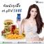 Verena Sure เวอรีน่า ชัวร์ SALE 60-80% ฟรีของแถมทุกรายการ อาหารเสริมลดน้ำหนัก วุ้นเส้น thumbnail 1