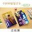 สมุดโน๊ต WINNER W-KOREA -ระบุสมาชิก- thumbnail 2