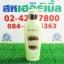HyBeauty Vitalizing Hair & Scalp แชมพูสมุนไพร รับส่วนลด 60-80% ฟรีของแถมทุกรายการ thumbnail 3