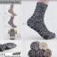 ถุงเท้าแบบโอลสคูลAS797 Set thumbnail 1