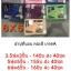 ผ้าปูที่นอน สีพื้น เกรดA 3.5ฟุต 3ชิ้น ชุดละ 140บ ส่ง 40ชุด thumbnail 1